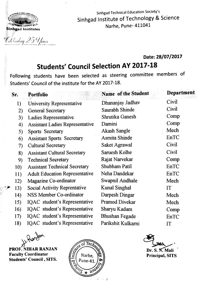 Students_Council